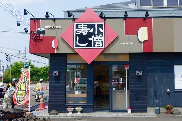 <strong>这就是日本1天狂卖23万个的「幽灵寿司」开放4天,重点在「掀起白饭底下」</strong>
