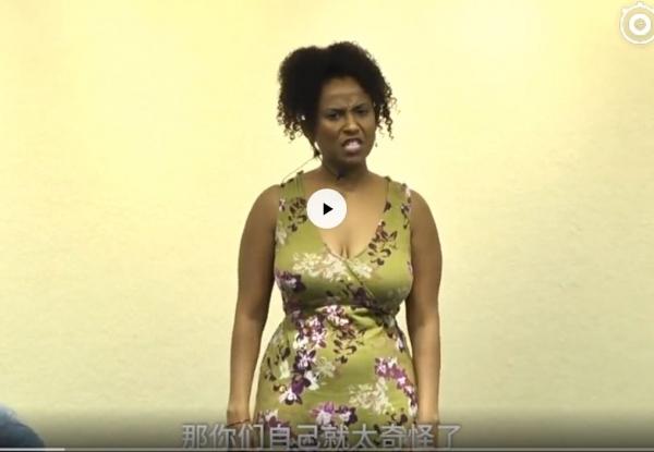 <strong>黑人女子搞笑说中文:「我不怕晒黑,我已经是黑人了」!狂撂成语「浓浓台湾腔」太有喜感啦!</strong>