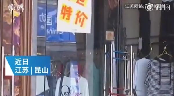 <strong>服饰店遭小偷,居然是一位女直播主!但是警方仔细一看,发现哪里好像怪怪的@@</strong>