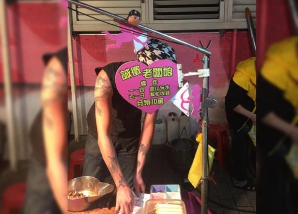 <strong>人妻也暴动啦!中坜夜市肌肉哥「徵老闆娘」 条件曝光超狂:离婚报名+1</strong>