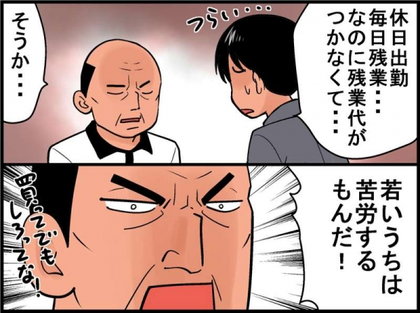 <strong>日本就是祥和有礼?因为你只看到表面!12种令人讨厌的日本职场文化,各国留日</strong>