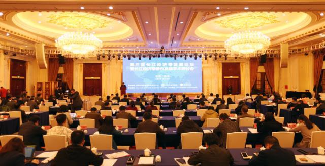 @【会议传真】 第三届长江经济带发展论坛观点集萃  找话题